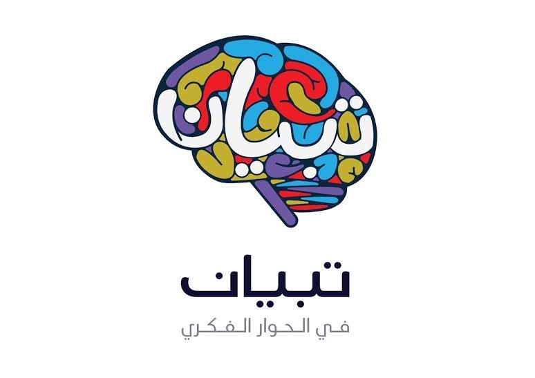 تدريب «400» مستفيدٍ من 8 جامعات سعودية على الوقاية من التطرف