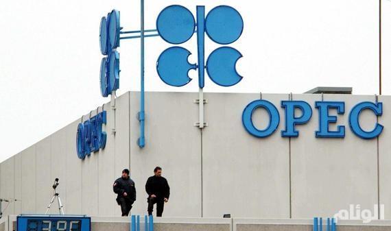 «أوبك»: نركز على إعادة التوازن والاستقرار لسوق النفط العالمية