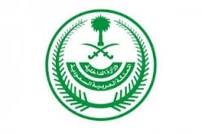القتل تعزيراً لسعودي وفلسطيني في محافظة القريات