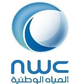 «المياه الوطنية» ترفع مستوى خدمات المياه في 7 أحياء بجدة