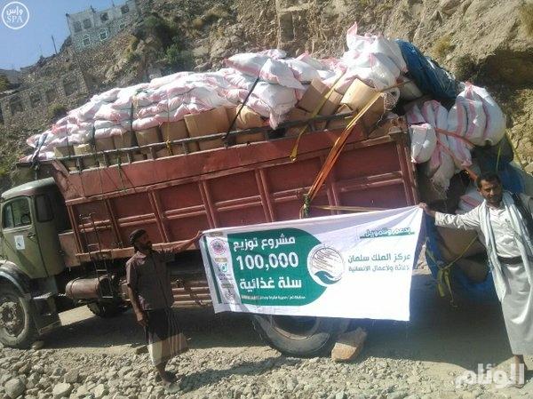 مركز الملك سلمان للإغاثة يوزع «4» آلاف سلة غذائية للمتضررين بتعز
