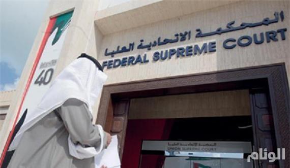 محاكمة عناصر خلية تابعة لــ«حزب الله» في الإمارات