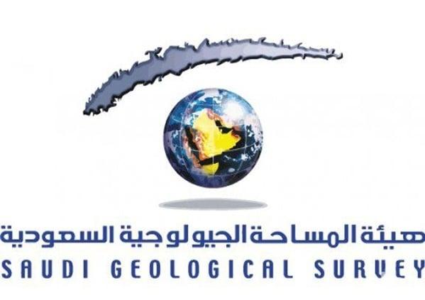 المساحة الجيولوجية: هزة أرضية تضرب المدينة المنورة بقوة 2.5 ريختر