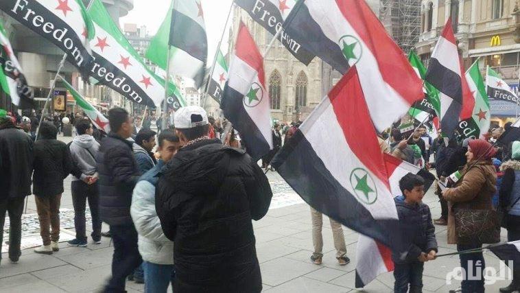 مظاهرة سورية وأحوازية حاشدة بمشاركة جاليات عربية واجنبية في النمسا