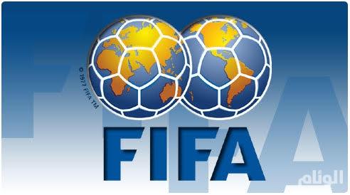 المنتخب السعودي يتراجع في تصنيف الفيفا