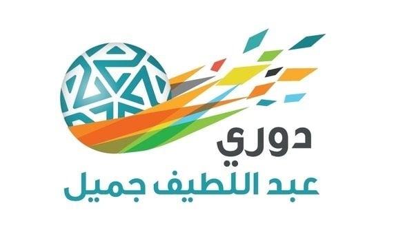 مواجهات الجولة الـ 25 من دوري المحترفين السعودي لكرة القدم تنطلق اليوم