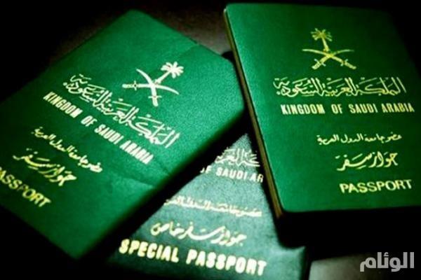 بريد نجران يُدشّن خدمة تجديد جواز السفر الأحد القادم