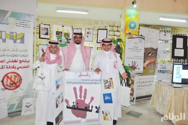 افتتاح معرض برنامج «رفق» بمشاركة مدارس تعليم الليث