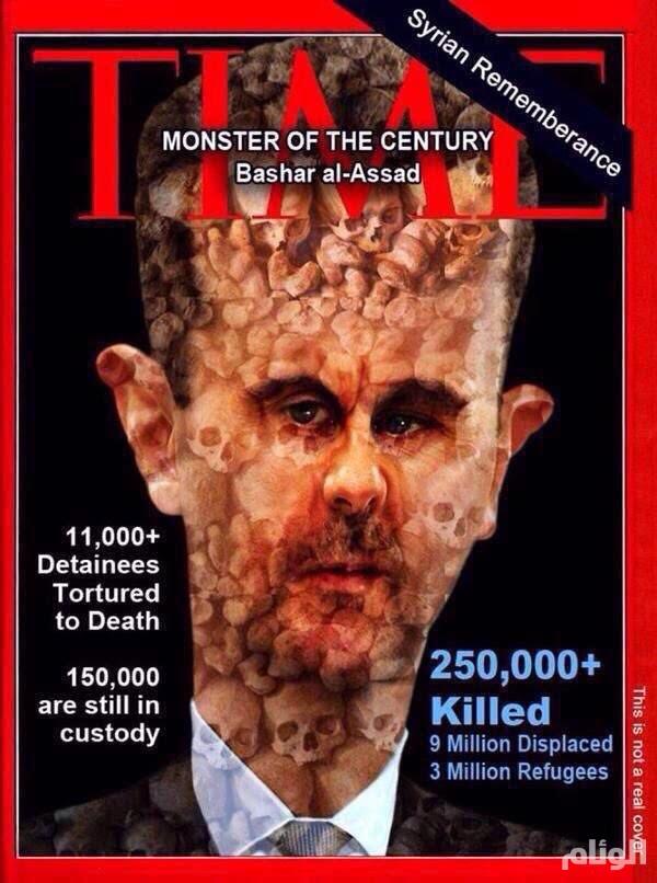 ألمانيا تدعو لمحاسبة نظام الأسد 232132.jpg