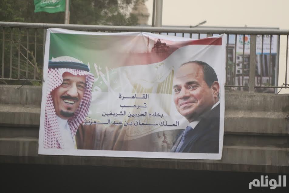 الشعب المصري يروي حكاية حبه للسعودية والملك سلمان بلافتات الترحيب