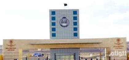 جامعة الباحة تعلن أسماء الدفعة الثانية من المقبولين