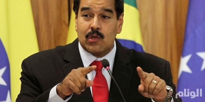 مادورو: رئيس جهاز الاستخبارات الفنزويلي السابق عميل لـ«سي آي ايه»