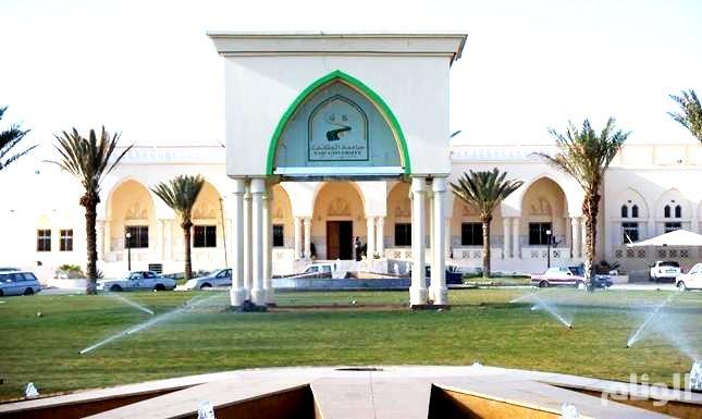 وظائف أكاديمية للسعوديين بجامعة الطائف