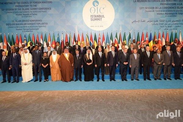 أكبر مشاركة على المستوى الرفيع ستشهدها القمة الإسلامية في إسطنبول