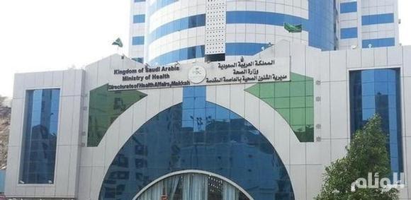 صحة مكة تحقق في وفاة مواطنة أثناء ولادتها بأحد المستشفيات الخاصة