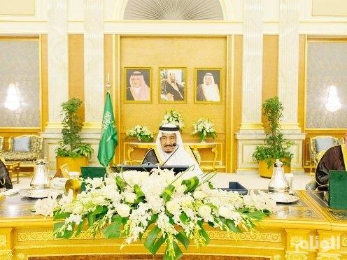 مجلس الوزراء يوافق على ترقيات بالمرتبتين الخامسة عشرة والرابعة عشرة