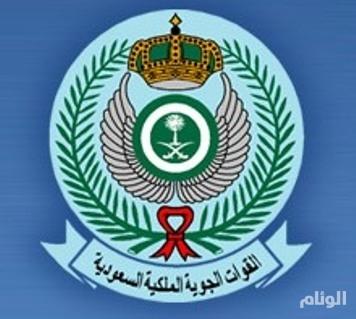 القوات الجوية السعودية تفتح باب التقديم لحملة الثانوية العامة
