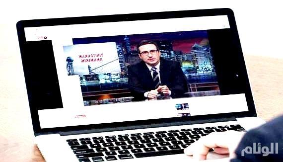 «يوتيوب» يستعد لمنافسة التلفزيون بخدمة جديدة