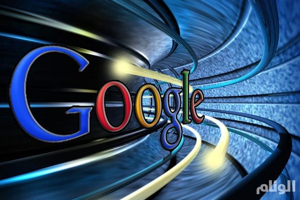«جوجل» تبدأ في طرح مساعدها الرقمي الذكي لهواتف أندرويد