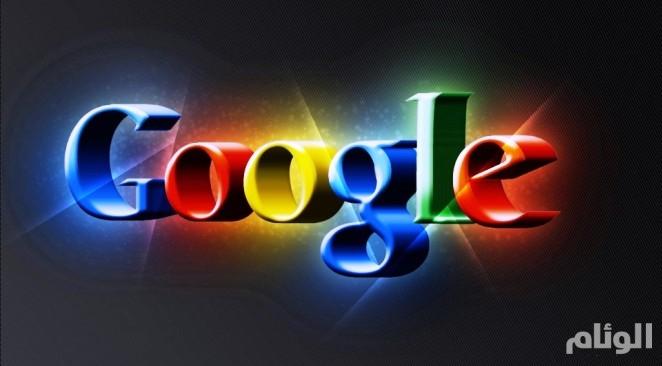 غوغل يطلق خاصية جديدة لتوظيف الشباب العربي