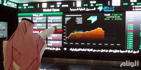 مؤشر الأسهم السعودية يغلق منخفضًا «102.19» نقطة
