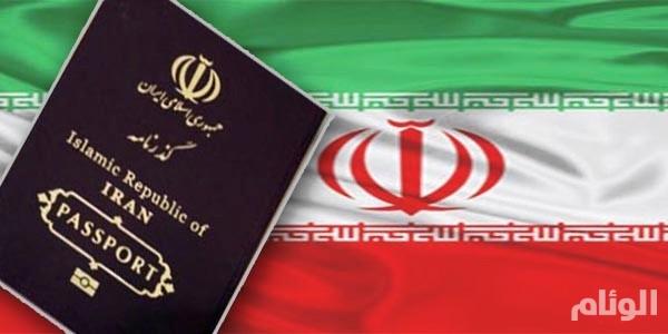 إيران تمنح الجنسية لعائلات المقاتلين الأجانـب