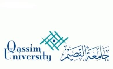 جامعة القصيم تعلن عن وظائف شاغرة