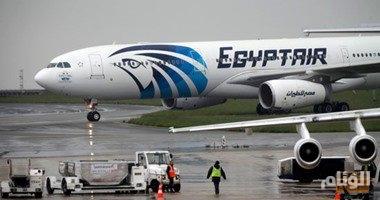 القوات المسلحة المصرية تعثر على أشلاء بشرية بالقرب من الإسكندرية