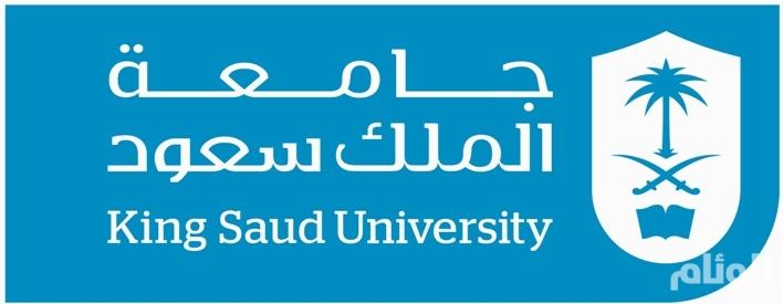 وظائف أكاديمية للجنسين بجامعة الملك سعود