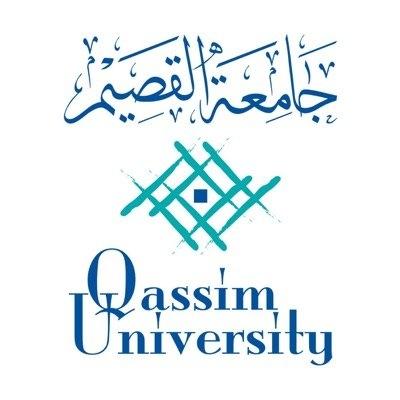 جامعة القصيم تفتح باب القبول للطلبة غير السعوديين
