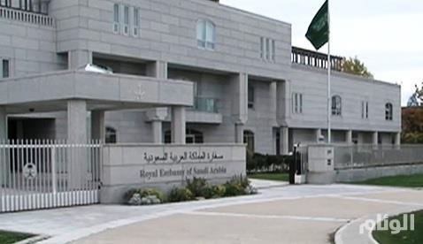 السفير السعودي لـ«الوئام»: سنكشف سبب منع 6 مواطنين من دخول تركيا