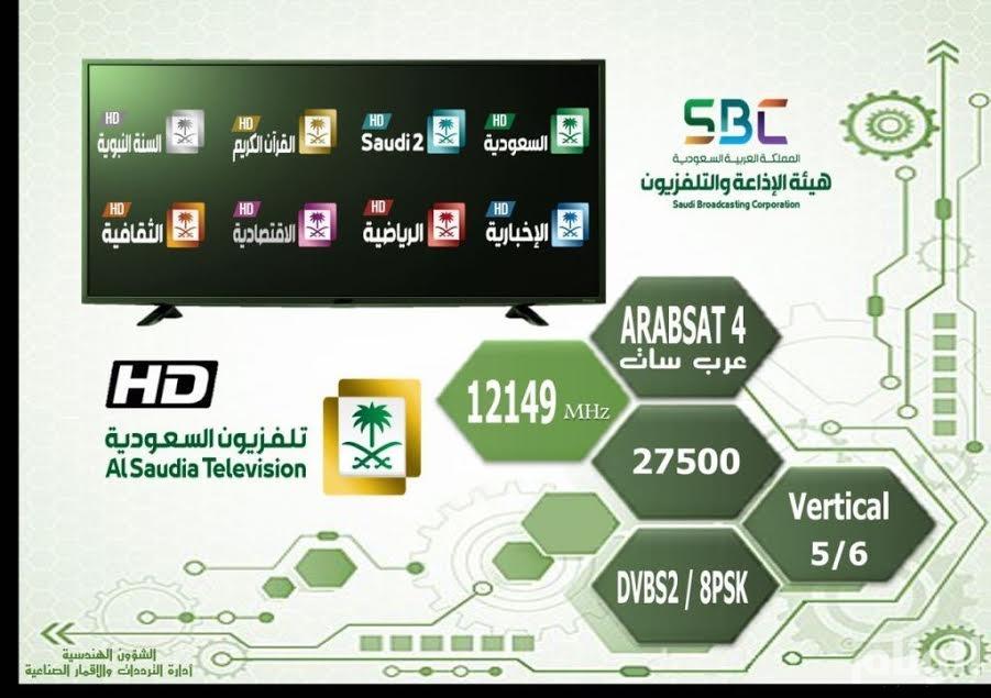d86648be-e9c8-4041-9944-9983553bc492
