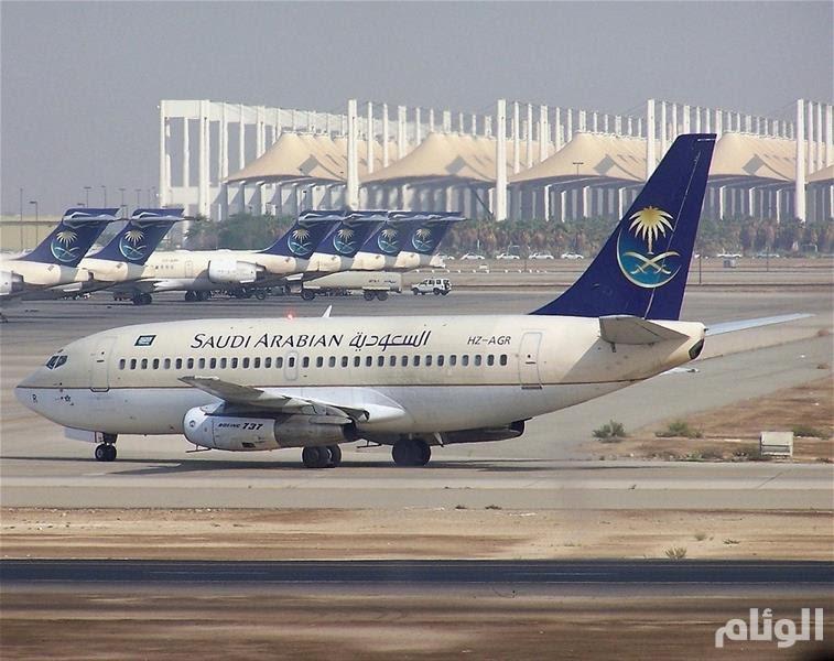 مطار المؤسس: 8,5 مليون راكب خلال الربع الأول للعام الحالي 2016
