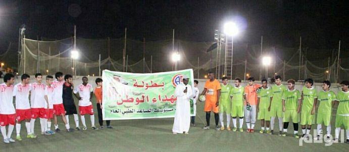 انطلاق البطولة الرياضية «شهداء الوطن» بشرائع مكة