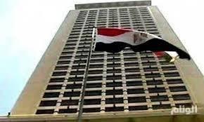 الخارجية المصرية: سحب مشروع قرار الاستيطان جاء للتأكد من عدم إعاقته بالفيتو