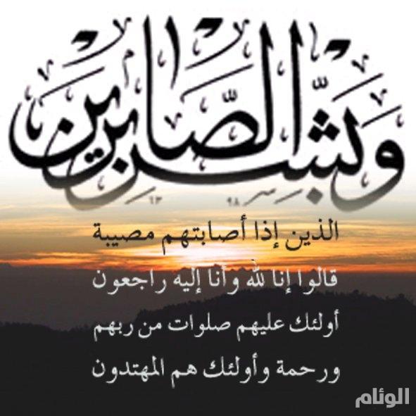 الشيخ عبدالعزيز بن غنيم إلى رحمة الله