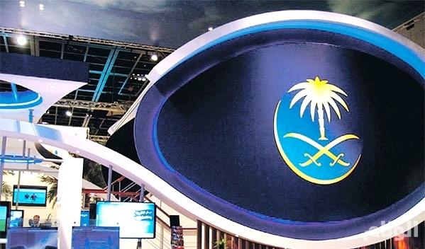 وظائف برواتب تصل حتى 6915 ريال بالخطوط السعودية