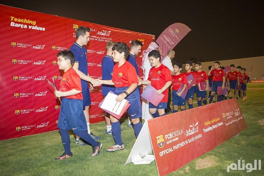 «400» لاعباً وطاقم فني أسباني يشاركون في تخريج مدرسة برشلونة بالرياض