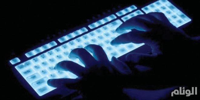 «400» مليار دولار خسائر الهجمات الإلكترونية سنوياً