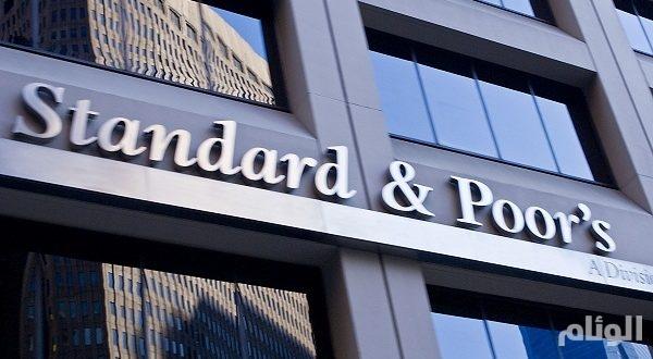 «ستاندرد آند بورز داو جونز» تقرر ترقية السوق السعودية للأسواق الناشئة