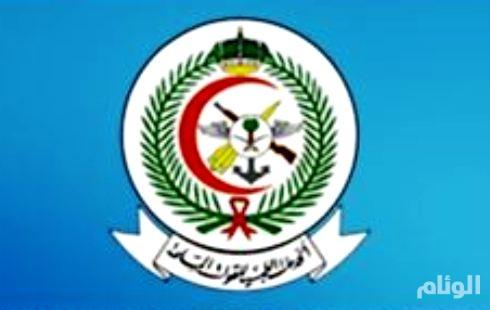 مستشفى القوات المسلحة بحفر الباطن يعلن عن وظائف شاغرة للسعوديين