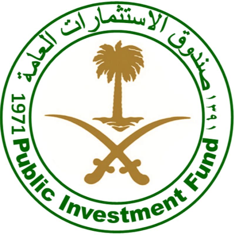 صندوق الاستثمارات العامة يوقع مذكرة تفاهم مع أكبر مشغل لدور سينما في العالم