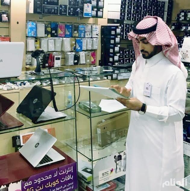 563 زيارة تفتيشية تنفذها حملة توطين قطاع الاتصالات في أسبوعها الأول بالقصيم