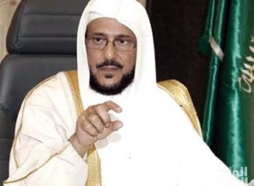 آل الشيخ: الإخوان المسلمون خلف كل بلية تصيب العالم الإسلامي