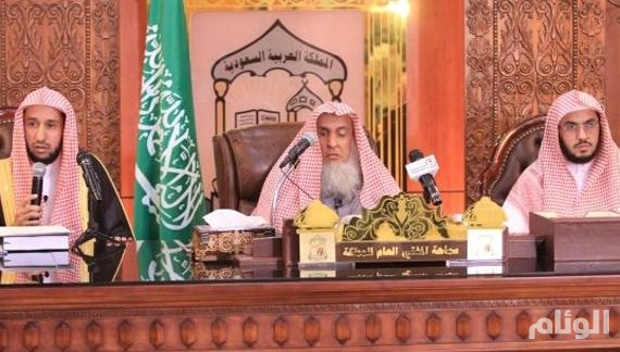 «كبار العلماء» تطالب بالتصدي للإرهاب ونزع فتيل شحن النفوس بالكراهية