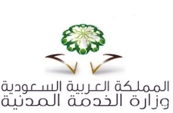 الخدمة المدنية تؤجل طرح إعلان الوظائف الادرية