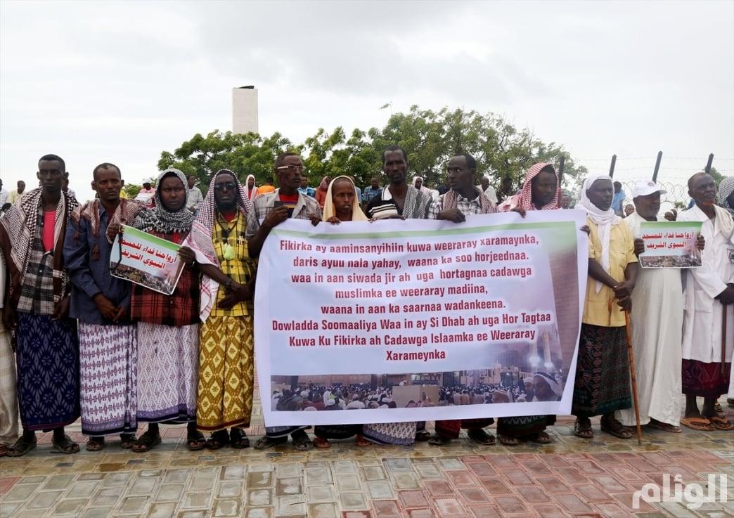 مظاهرات الصومال