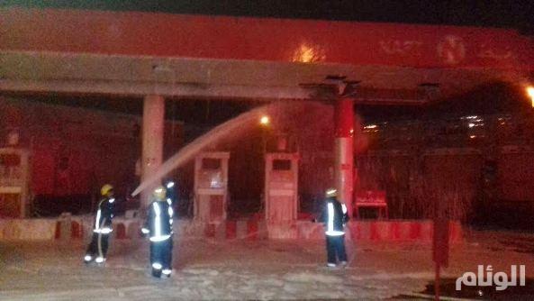 الدفاع المدني بالمدينة يسيطر على حريق بمحطة وقـود