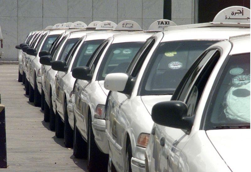 النقل: إيقاف إصدار تراخيص سيارات الأجرة في جدة والرياض