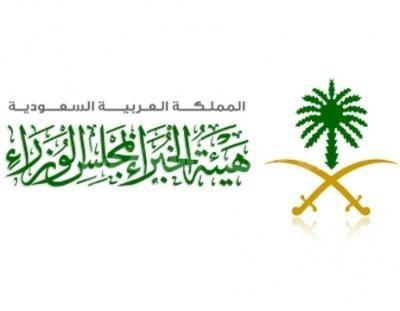 «هيئـة الخبـراء» ترفع توصيات إعـادة هيكلة ودمج الوزارات خـلال 22 يومًا